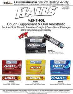 #1208 - Hall Menthols
