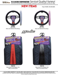 #1265 - Steering Wheel Covers and Car Floor Mats
