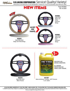 #1290a - New Steering Wheel Covers