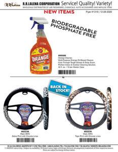 #1318 - Orange Multi-Purpose Cleaner - Biodegradable Phosphate Free