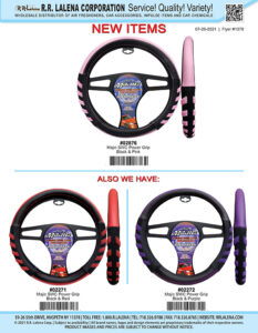 #1370a - Steering Wheel Covers